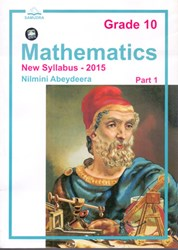Picture of Grade 10 ; Mathematics - Part 1 (New Syllabus 2015)