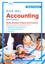 Picture of G.C.E. A/L - Accounting (New Syllabus)