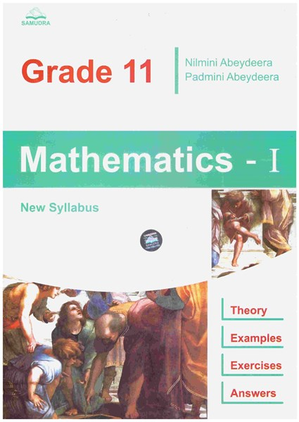Picture of Grade 11 : Mathematics - 1 (New Syllabus)