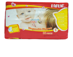 Picture of Farlin Baby Diaper 12 PCS - Small
