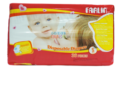 Picture of Farlin Baby Diaper 4 PCS-Small
