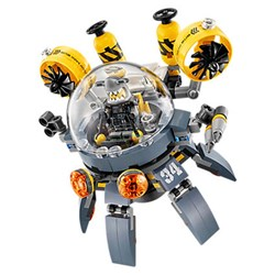 Picture of Lego Flying Jelly Sub