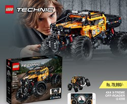 Picture of LEGO Technic 4*4 X-Treme Off Roader