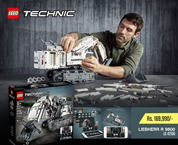 Picture of Lego Liebhrr R 9800