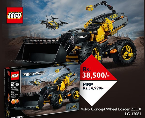 Picture of Lego Volvo Concept Wheel Loader ZUEX