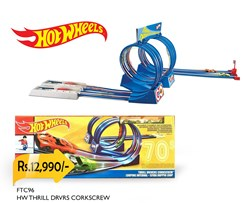 Picture of Hot Wheels HW Thrill DRVRS Corkscrew