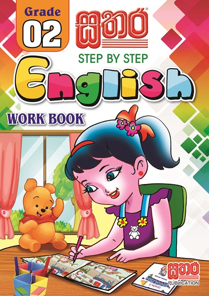 Picture of Grade 2 - English Work Book (Step by Step)